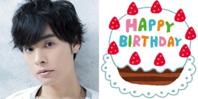 10月24日は岡本信彦さんのお誕生日
