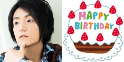 10月8日は宮田幸季さんのお誕生日