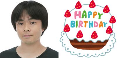 10月11日は阪口大助さんのお誕生日