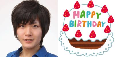 10月4日は永塚拓馬さんのお誕生日