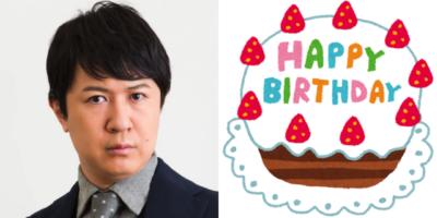 10月11日は杉田智和さんのお誕生日