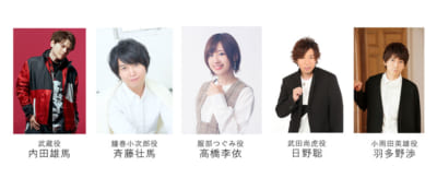 TVアニメ「オリエント」先行上映会イベントキャスト