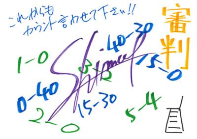 「テニプリ」キャスト陣によるアニメ放送20周年お祝いコメント:審判:下崎紘史さん