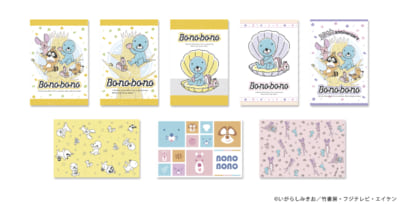 抽選会C賞ポストカード