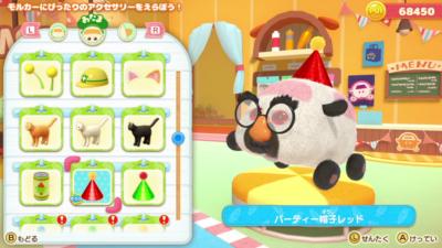 Nintendo Switch「PUI PUI モルカー Let's!モルカーパーティー!」モルショップ
