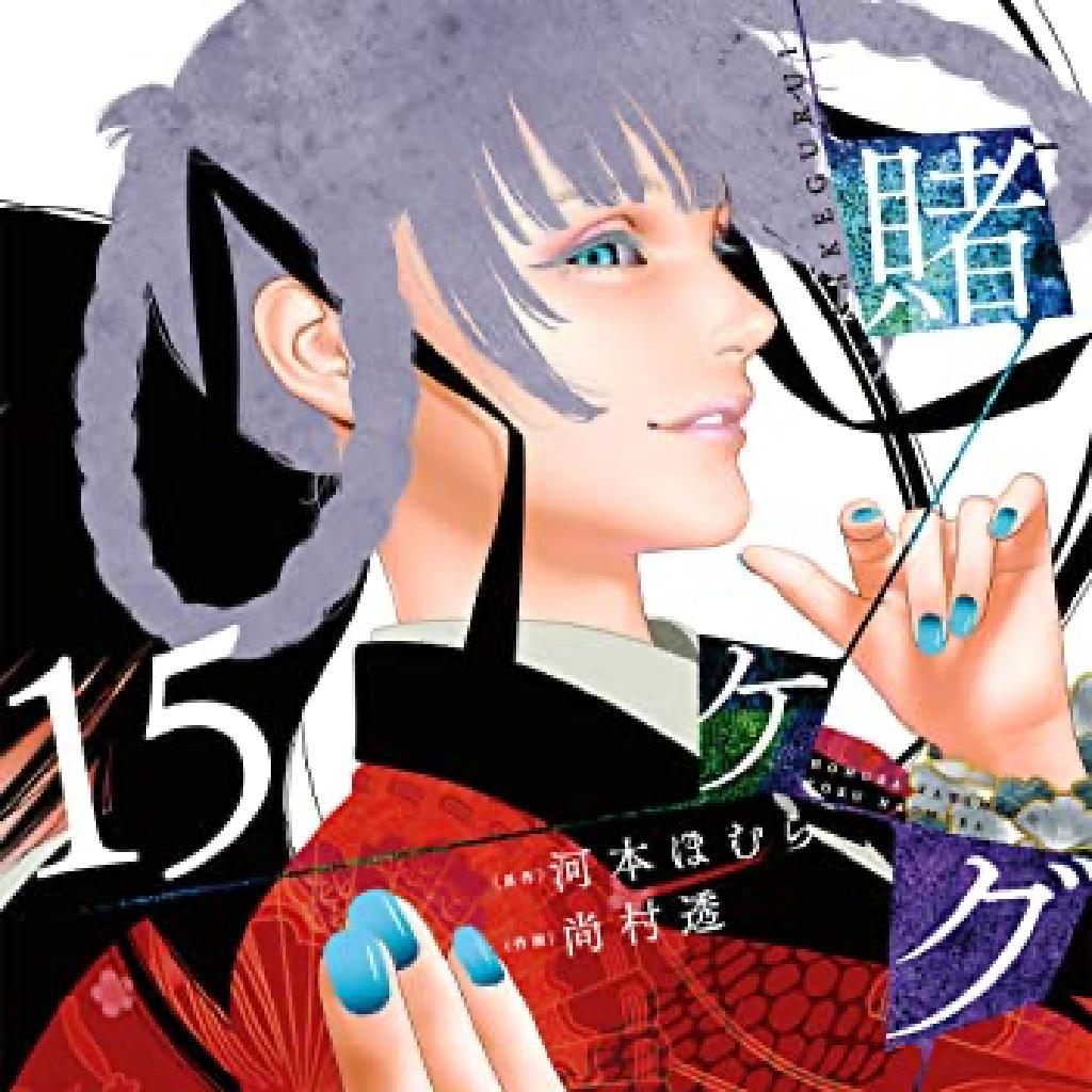 本日発売の新刊漫画・コミックス一覧【発売日:2021年10月21日】