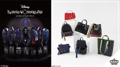『ディズニーツイステッドワンダーランド』デザインバッグ イメージ