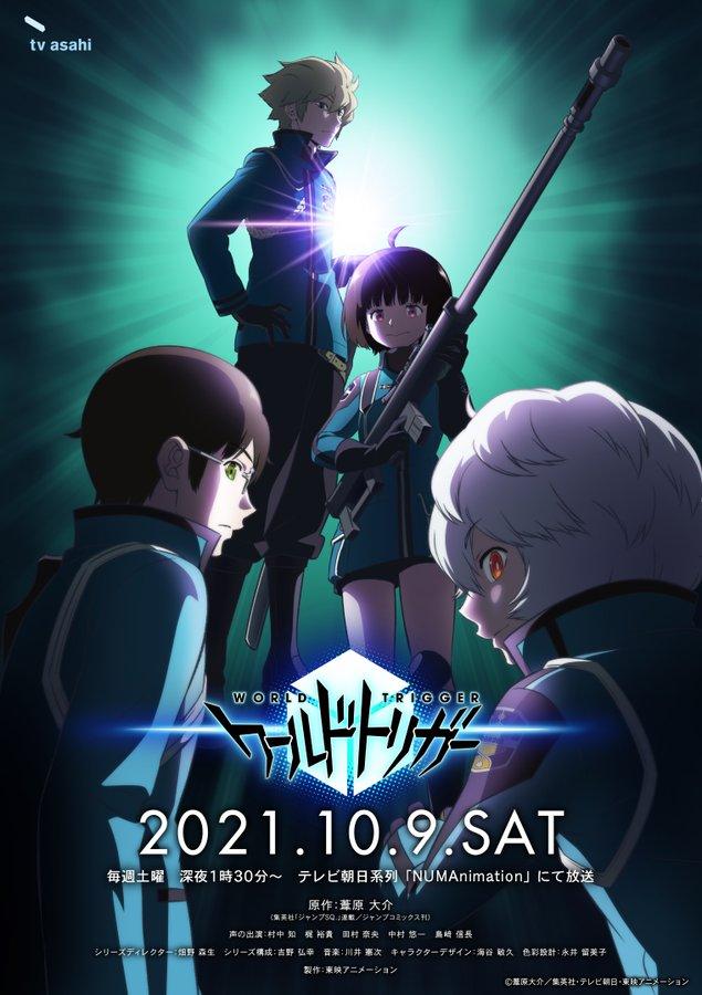 TVアニメ「ワールドトリガー」3ndシーズン