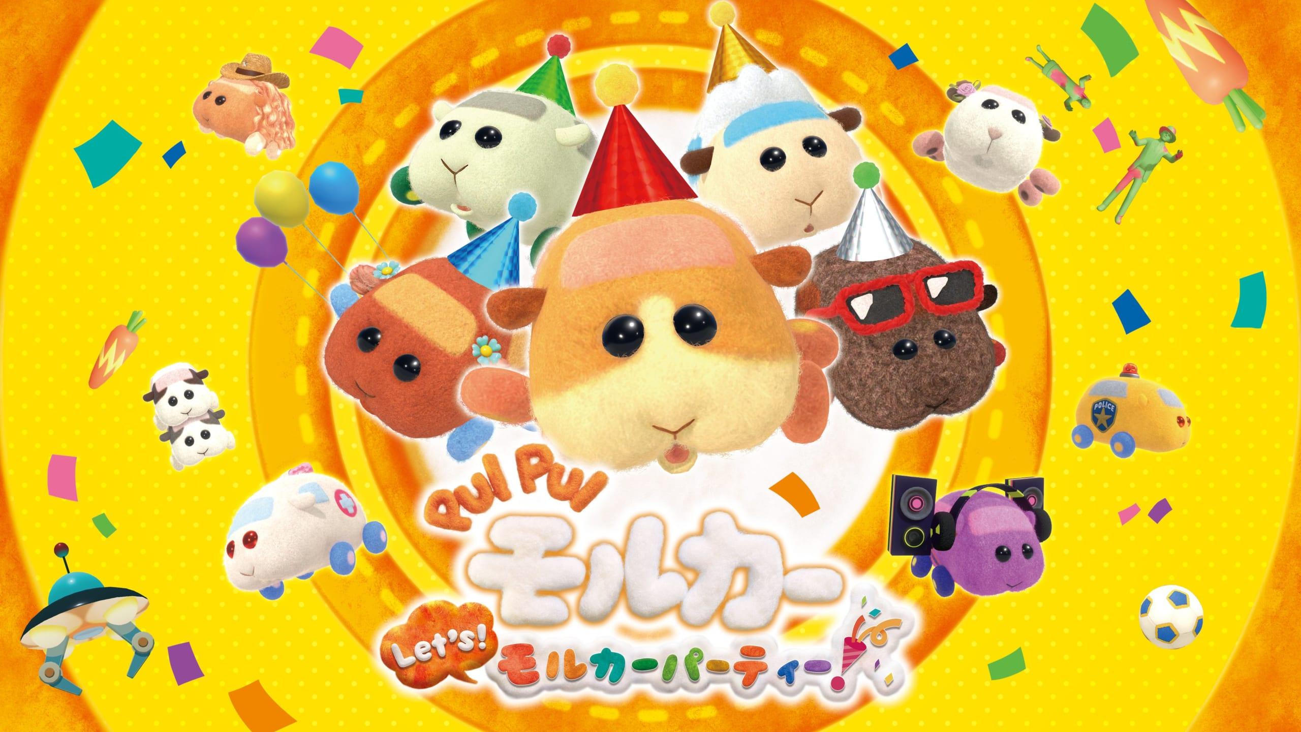 Nintendo Switch「モルカーパーティー!」12月16日発売!舞台はモルタウン&ミニゲーム10種