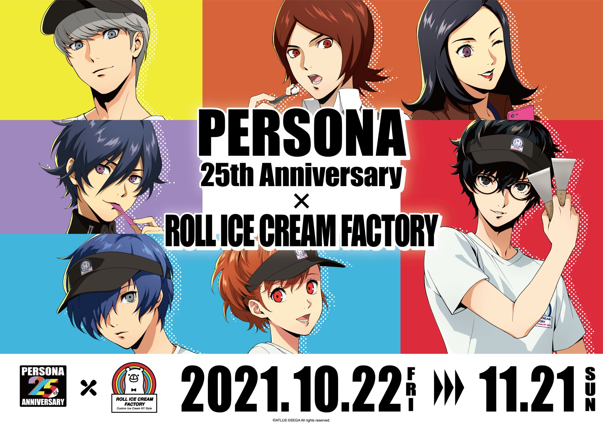 「ペルソナ×ロールアイスクリームファクトリー」コラボ決定!グッズ・メニュー情報解禁