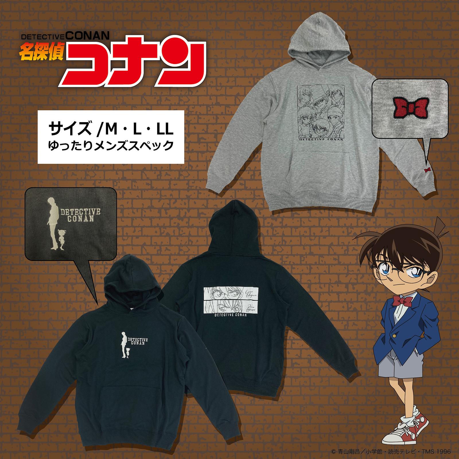 「名探偵コナン×ドンキ」コラボパーカー10月16日に発売!赤井や安室らがプリント