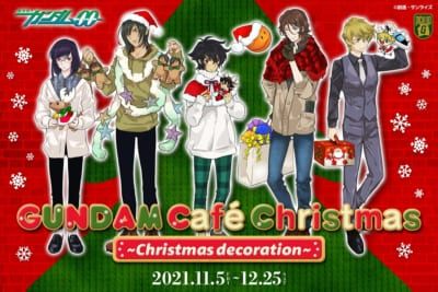 「GUNDAM Café Christmas ~Christmas decoration~」メインビジュアル