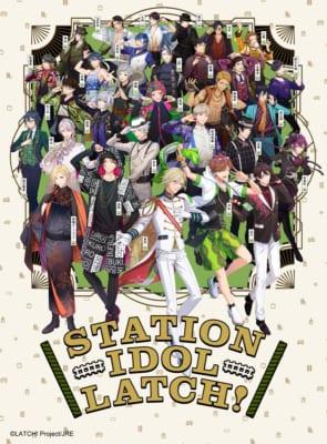「STATION IDOL LATCH! 1st LIVE」
