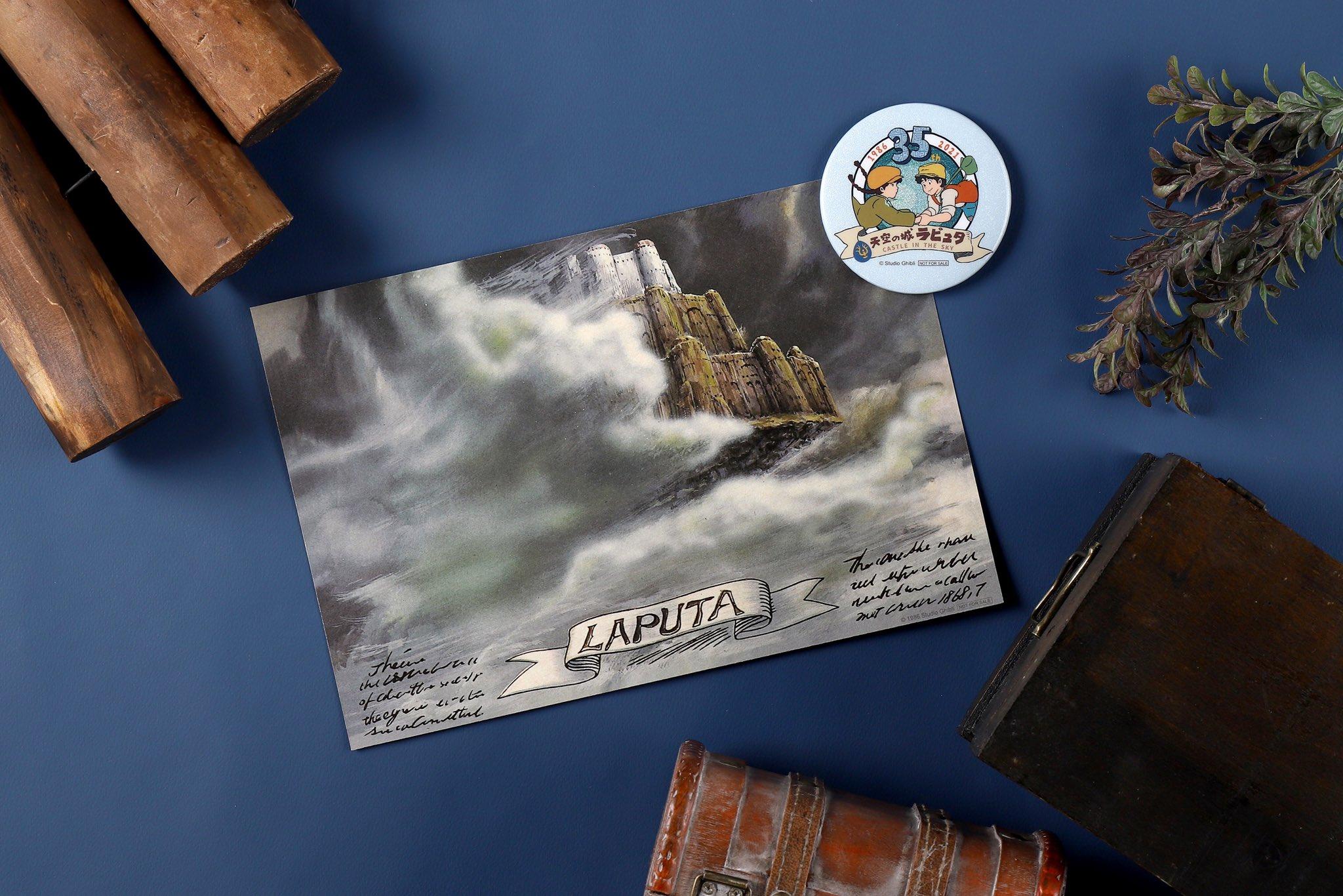 パズーの部屋に飾られているラピュタ城の写真風ポスター35周年記念ロゴの缶ミラー
