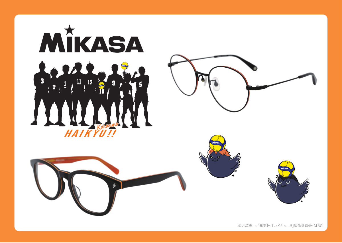 「ハイキュー×MIKASA」烏野・音駒・稲荷崎のコラボ眼鏡、11月1日予約開始!動物モチーフがキュート
