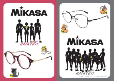 「MIKASA×ハイキュー!!」音駒・稲荷崎