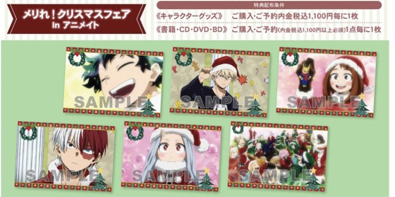 「ヒロアカ」クリスマスフェア開催!特典はポストカード「100枚欲しい」「焦凍くんやばい」