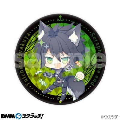 終わりのセラフDMMスクラッチ E賞缶バッジ 百夜優一郎