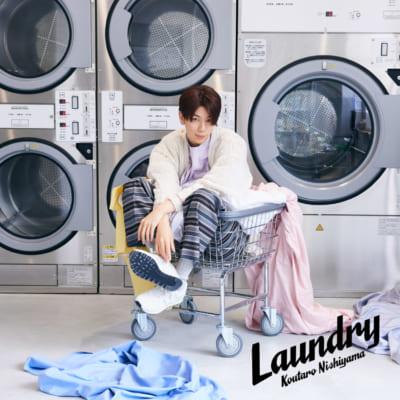 西山宏太朗さん2ndミニアルバム「Laundry」