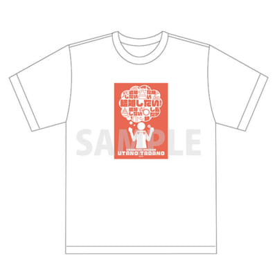 「うらみちお兄さん@ダッシュストア」Tシャツ(5種):多田野詩乃