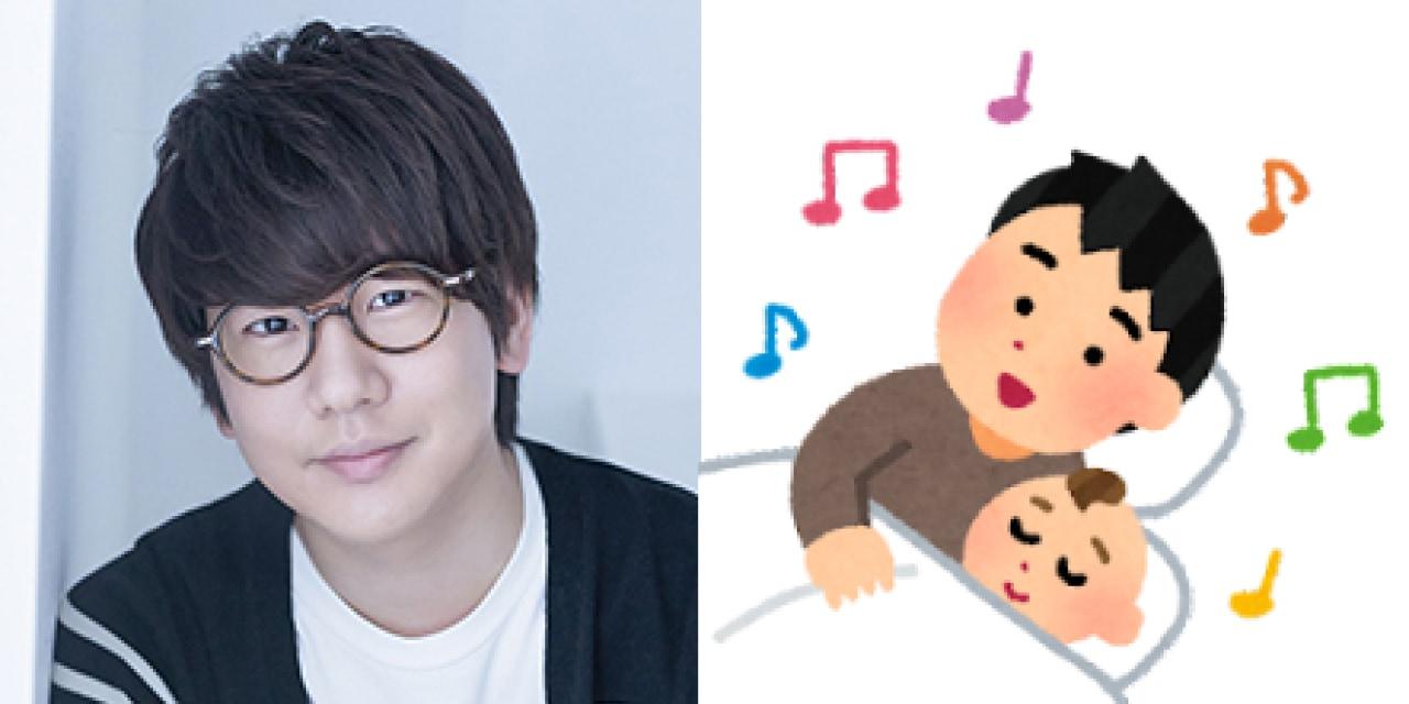 声優・花江夏樹さん「パパの道は険しい」双子の娘との尊いやりとりを音声で公開!