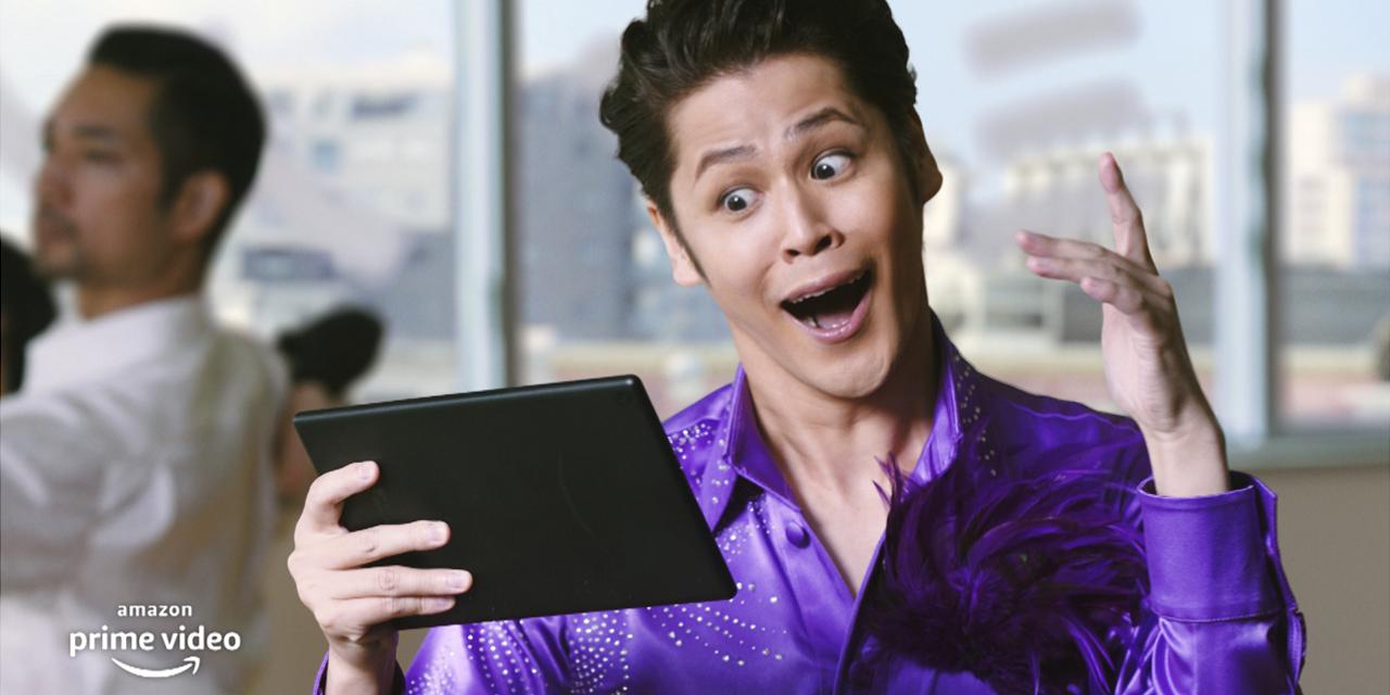 歌が耳から離れない!宮野真守さんが「アマプラ」新CMに登場!強烈な社交ダンスの先生を熱演
