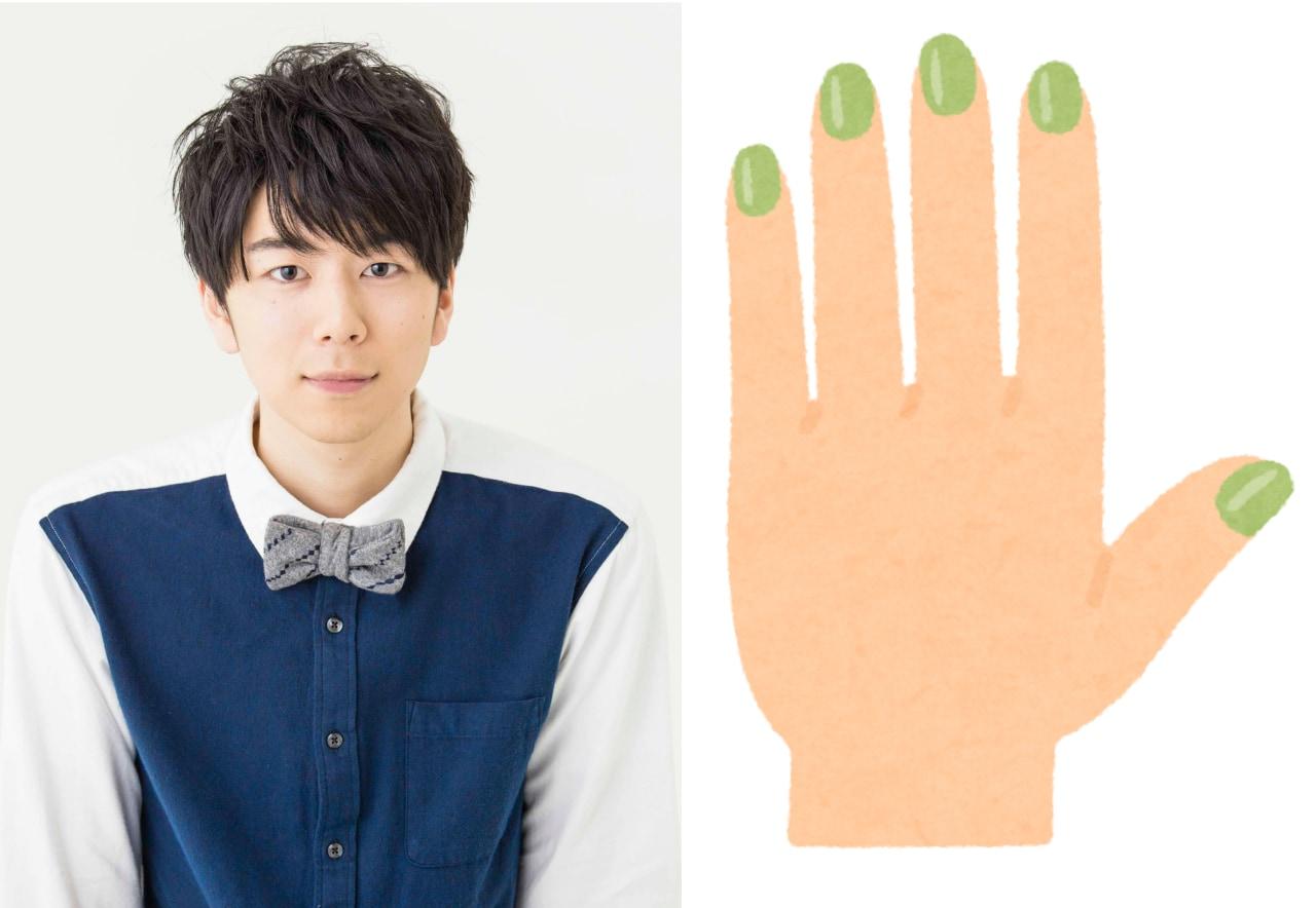 西山宏太朗さん、秋の新ネイルに大反響「女子大生のインスタ」「女辞めたい」