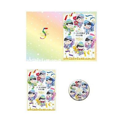 おそ松さんのニートスゴロクぶらり旅 5周年記念セット ¥1,500(税込)