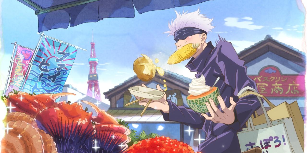 「呪術廻戦×きき湯」淡い色合いがステキなオリジナルイラスト公開!五条先生は北海道へ!?