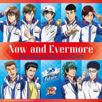 アニメ「テニスの王子様」20周年記念楽曲「Now and Evermore」