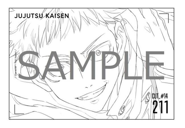 MAPPA×TSUTAYATVアニメ原画集発売記念「呪術廻戦」miniアニメ原画展 Vol.2グッズ購入特典:ポストカード