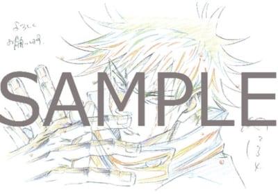 MAPPA×TSUTAYA TVアニメ原画集発売記念「呪術廻戦」miniアニメ原画展 Vol.2 複製原画