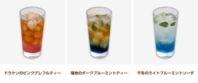 「cookpadLive 東卍祭」ドリンク
