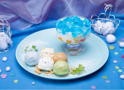 「すみっコぐらしカフェ」青い月夜のフルーツポンチ