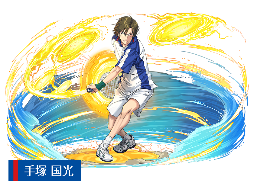 「パズル&ドラゴンズ」×「新テニスの王子様」手塚国光