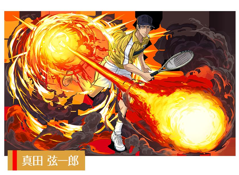 「パズル&ドラゴンズ」×「新テニスの王子様」真田弦一郎
