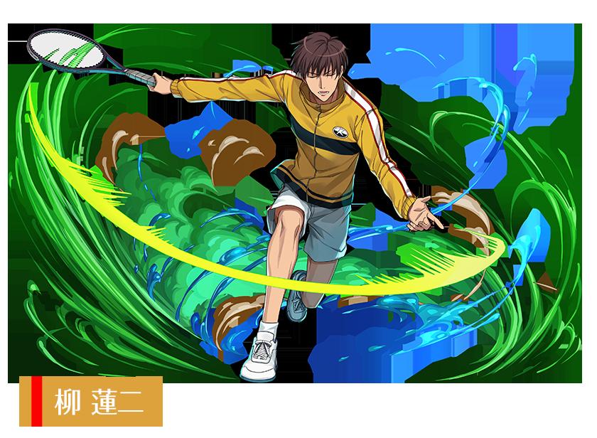 「パズル&ドラゴンズ」×「新テニスの王子様」柳蓮二