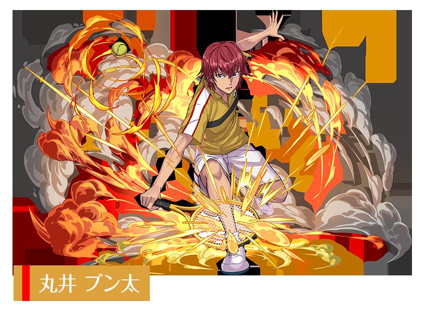 「パズル&ドラゴンズ」×「新テニスの王子様」丸井ブン太