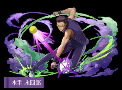 「パズル&ドラゴンズ」×「新テニスの王子様」木手永四郎