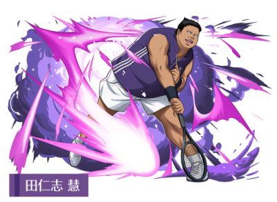 「パズル&ドラゴンズ」×「新テニスの王子様」田仁志慧