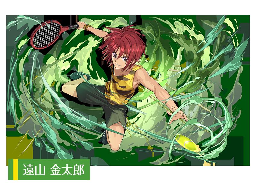 「パズル&ドラゴンズ」×「新テニスの王子様」遠山金太郎