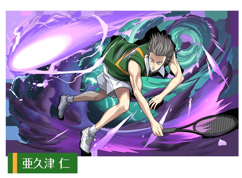 「パズル&ドラゴンズ」×「新テニスの王子様」亜久津仁