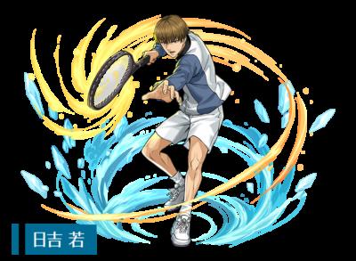 「パズル&ドラゴンズ」×「新テニスの王子様」日吉若