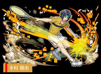 「パズル&ドラゴンズ」×「新テニスの王子様」幸村精市