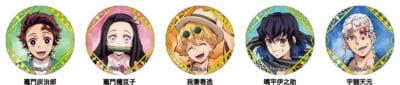 くら寿司×「鬼滅の刃」缶バッジ
