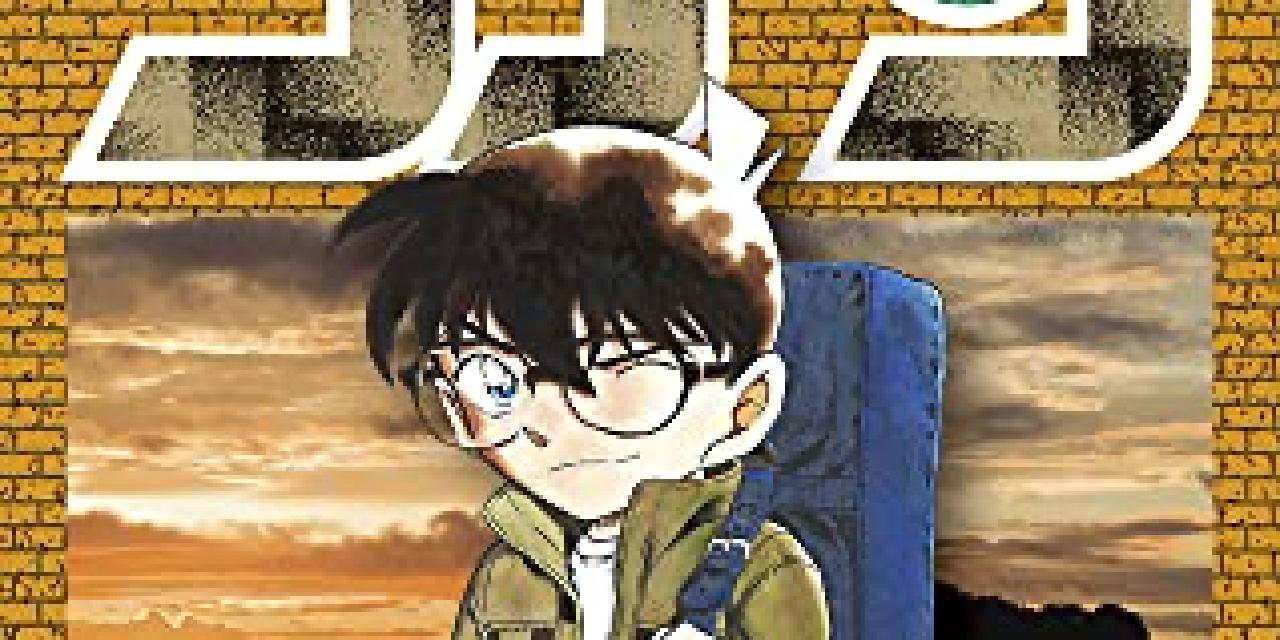 本日発売の新刊漫画・コミックス一覧【発売日:2021年10月18日】