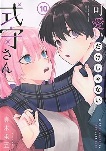 本日発売の新刊漫画・コミックス一覧【発売日:2021年10月8日】