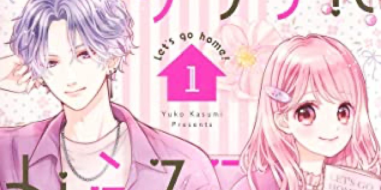 本日発売の新刊漫画・コミックス一覧【発売日:2021年10月25日】