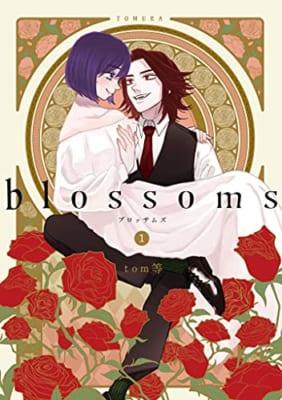 blossoms(1)