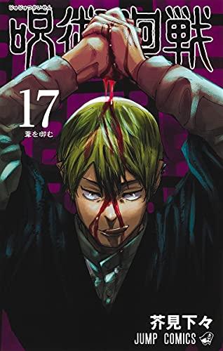 本日発売の新刊漫画・コミックス一覧【発売日:2021年10月4日】